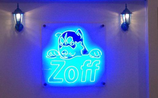 Zoff様