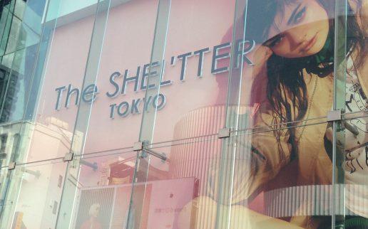 The SHEL'TTER様